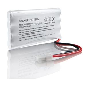 Backup-battery_star.jpg